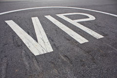 Helicopter parking spot Stock Photography