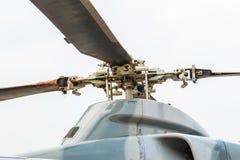 ็Helicopter rotor Royalty Free Stock Image