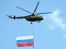The helicopter with Russian flag Stock Photography