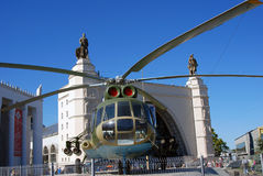Helicopter shown at VDNH park in Moscow Stock Image