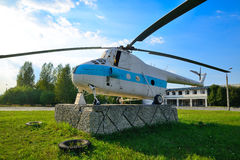 The helicopter is a symbol of Airport Uktus Stock Photo