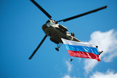 Helicopter With Russian Flag Royalty Free Stock Photography