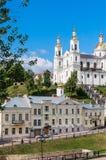 Helig antagandedomkyrka av antagandet och kloster för helig ande Vitebsk Vitryssland Fotografering för Bildbyråer