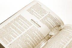 Helig bibel Arkivfoton