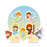 Helig familjdesign stock illustrationer