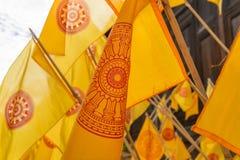 Helig flagga av buddhism Arkivbild