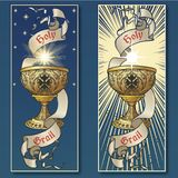 Helig gral Medeltida gotisk stilbegreppskonst Vertikal affischuppsättning stock illustrationer