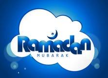 Helig månad av muslimsk gemenskap, Ramadan Kareem beröm med den idérika illustrationen Royaltyfria Foton
