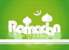 Helig månad av muslimsk gemenskap, Ramadan Kareem beröm med den idérika illustrationen Royaltyfri Fotografi