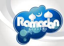Helig månad av muslimsk gemenskap, Ramadan Kareem beröm med den idérika illustrationen Arkivfoton