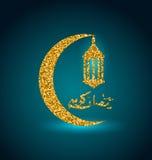 Helig månad med den arabiska lampan, Ramadan Kareem Celebration, arabisk bakgrund Arkivfoto