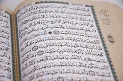 helig muslimsquran för aya Arkivbild