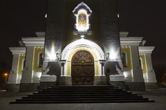Helig omgestaltningdomkyrka på natten Zhitomir Zhytomyr Arkivfoto