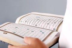 Helig Quran Arkivfoton
