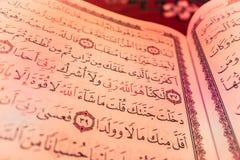 helig quran Vers i den heliga quranen arkivfoto