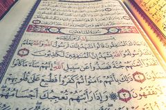 helig quran Vers i den heliga quranen arkivfoton