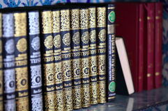 Heliga KoranReligion/islam royaltyfria bilder