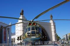 Helikopter bij VDNH-park in Moskou wordt getoond dat Stock Afbeelding