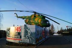 8 helikopter mi Royaltyfria Bilder