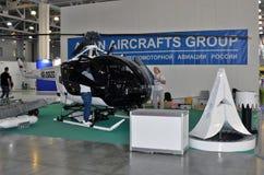 Helikopter pokazywać przy 11th międzynarodową wystawą śmigłowcowy przemysł HeliRussia 2018 Zdjęcia Stock
