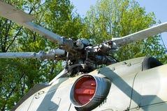 helikopterdel Royaltyfri Foto