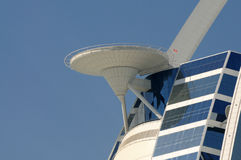 Helipad of Burj Al Arab in Dubai Royalty Free Stock Photo