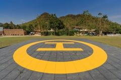 heliporto Foto de Stock Royalty Free