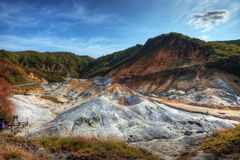 Hell's Valley in Noboribetsu, Japan Royalty Free Stock Photo