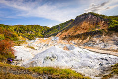 Hell Valley of Hokkaido Japan Royalty Free Stock Images
