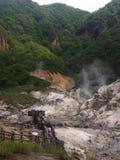 Hell Valley. At Noboribetsu ,Hokkaido ,Japan Royalty Free Stock Photography