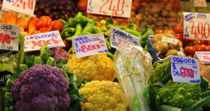 Helle Farben des Gemüsemarktes lizenzfreies stockbild