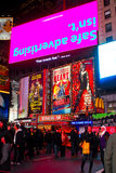 Helle Leuchten des Times Square, NYC. Stockbilder