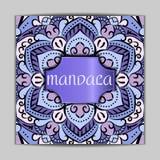 Helle lila quadratische Broschüren mit orientalischer Verzierung Stockbilder