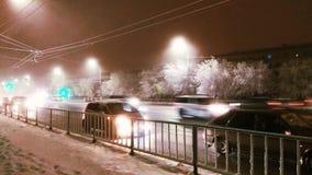 Helle Nacht der Atmosphäre in der Stadt lizenzfreies stockfoto