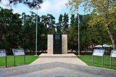 Hellenic australian memorial Stock Photo