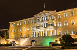 Hellenic Parliament at night - Athens. Greece Royalty Free Stock Images