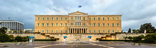 Hellenic Parliament at night - Athens Royalty Free Stock Images