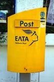 Hellenic post box, Crete. Yellow Hellenic post box, Agios Nikolaos, Crete, Greece, Europe Royalty Free Stock Images