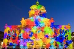 Helles Erscheinen auf Schweizer Regierungsgebäude Stockbild