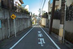 Helling van de stad in Tokyo stock afbeeldingen