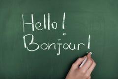 Hello Bonjour arkivbilder