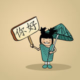 Hello from china  people design Stock Image