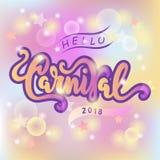 Hello karnevaltext som logotypen, emblemet, lappen, symbolen som isolerades på pastell, färgade suddig bakgrund för bakgrund vektor illustrationer