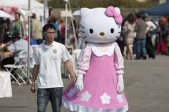 Hello Kitty Royalty Free Stock Image