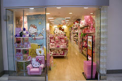 Hello kitty clothing store Royalty Free Stock Photos