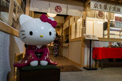 Hello Kitty dans le kimono images libres de droits