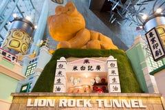 Hello Kitty Exhibition i Hong Kong Arkivbilder