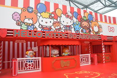 Hello Kitty Go Around Singapore Entrance Royalty-vrije Stock Afbeeldingen
