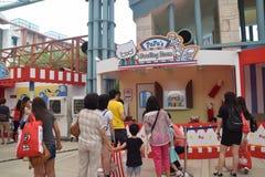Hello Kitty Go Around Singapore Game Booth Royalty Free Stock Photo