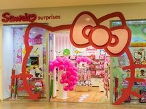 Hello Kitty Store Royalty Free Stock Image